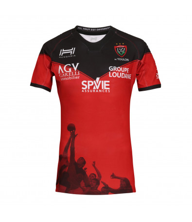 MAILLOT REPLICA HOME ROUGE 2020/2021